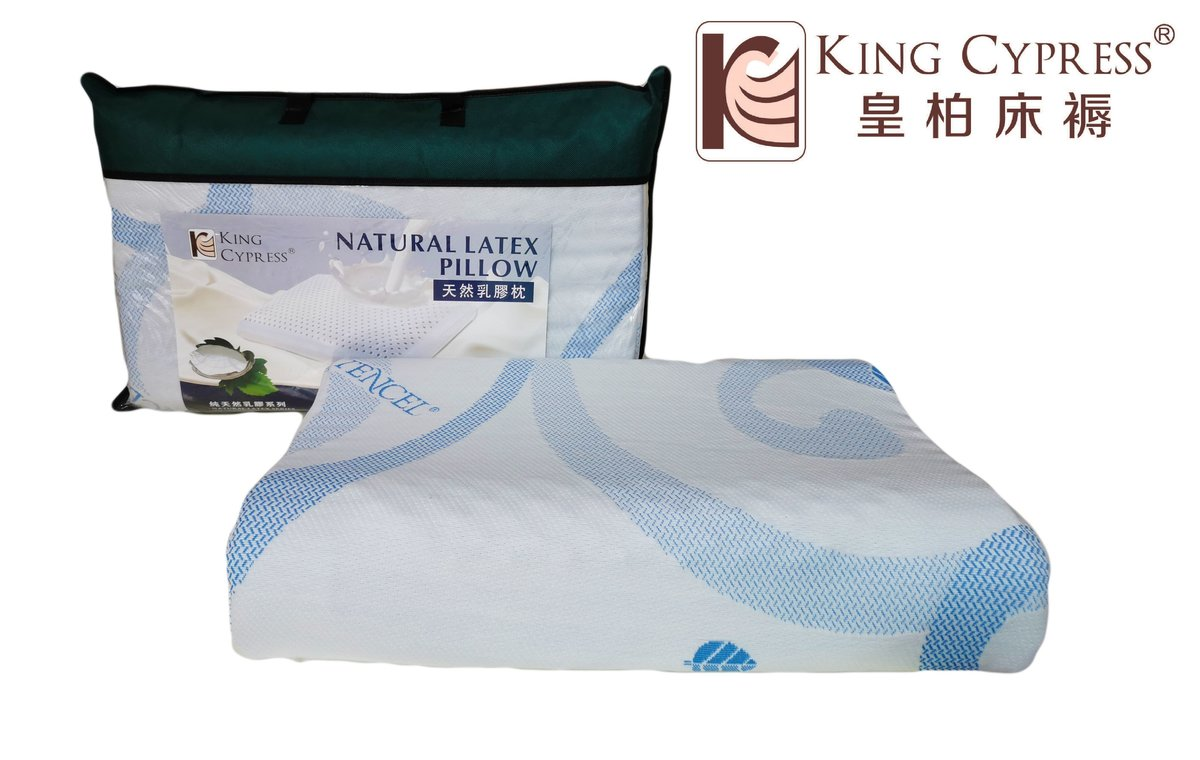 皇柏天然乳膠枕(護頸型)
