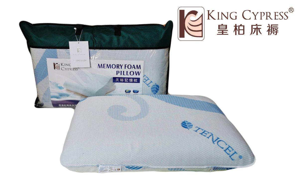 高回彈記憶枕(窩心型)
