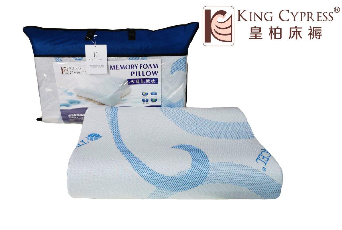 Memory Foam Pillow Slow Resilience (Neck Shape)