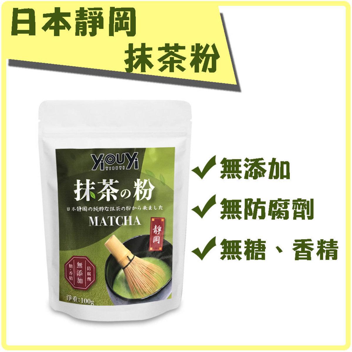 日本靜岡抹茶粉 100G