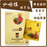 Drip Bag Coffee (Central America & Africa Flavor)