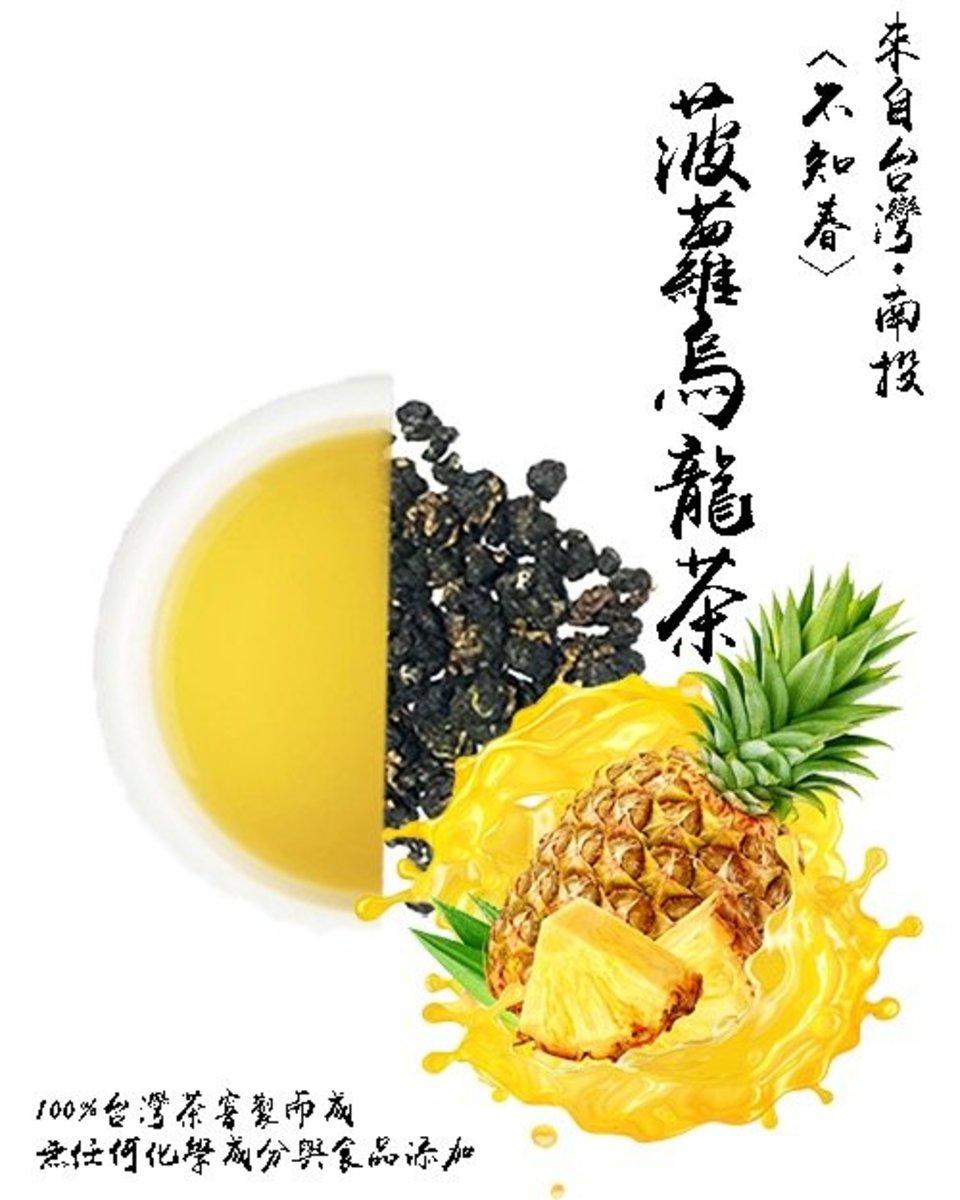 Taiwan Oolong tea with aroma of Pineapple