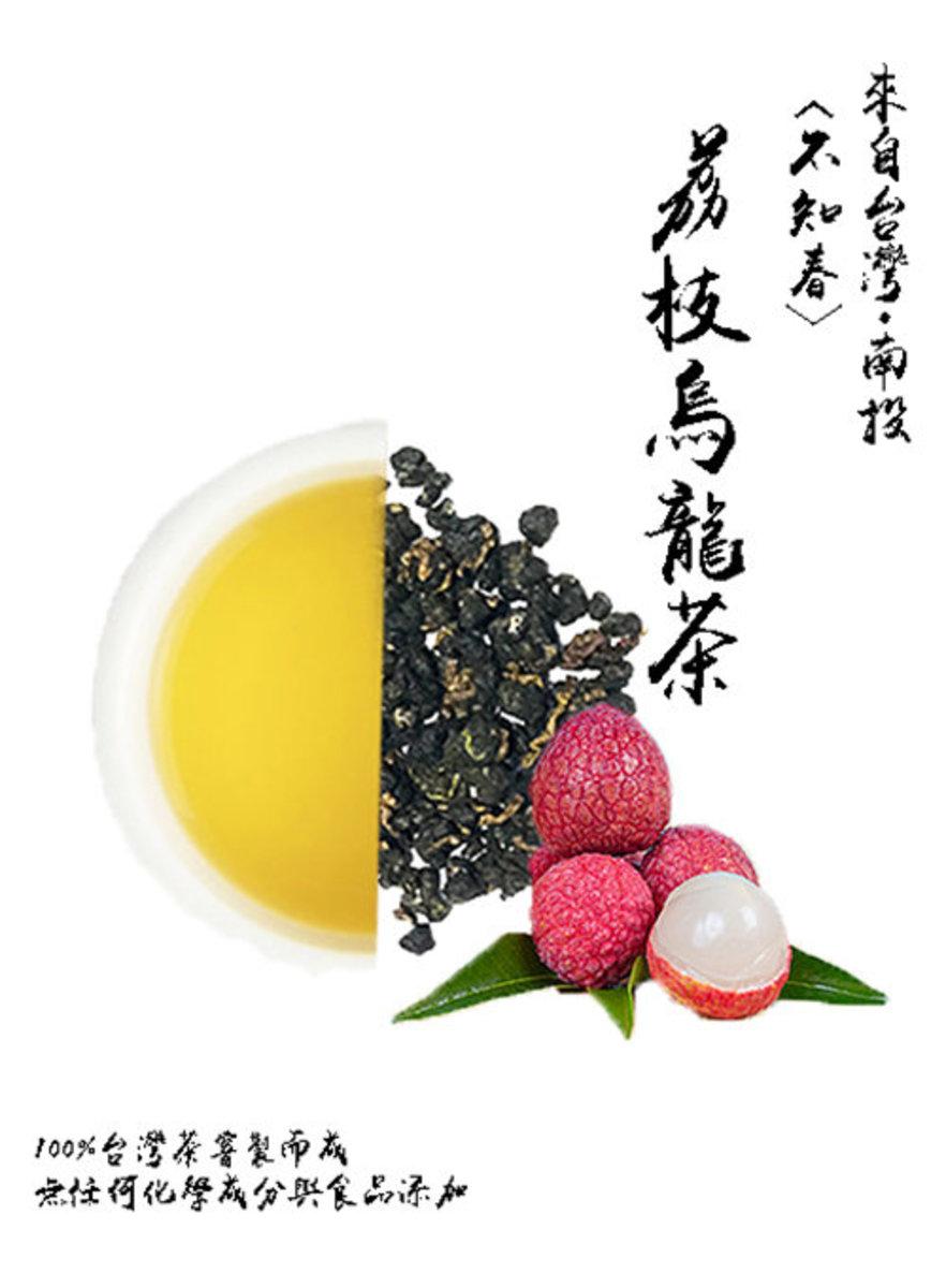 荔枝烏龍茶