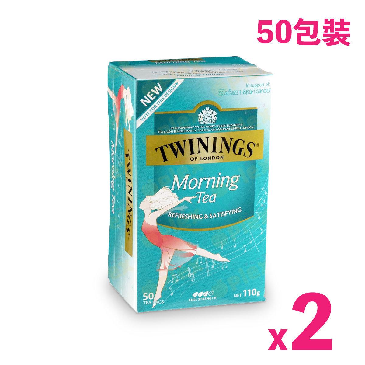 Twinings Morning Tea (50bags) x 3box