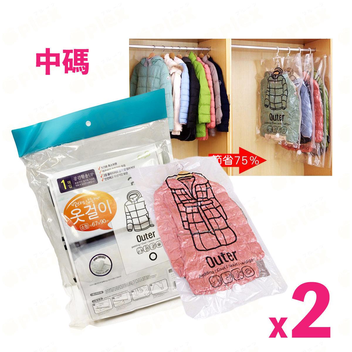 Hanging Vacuum Storage Bag - M Size x 2pcs (90cm x 67cm)