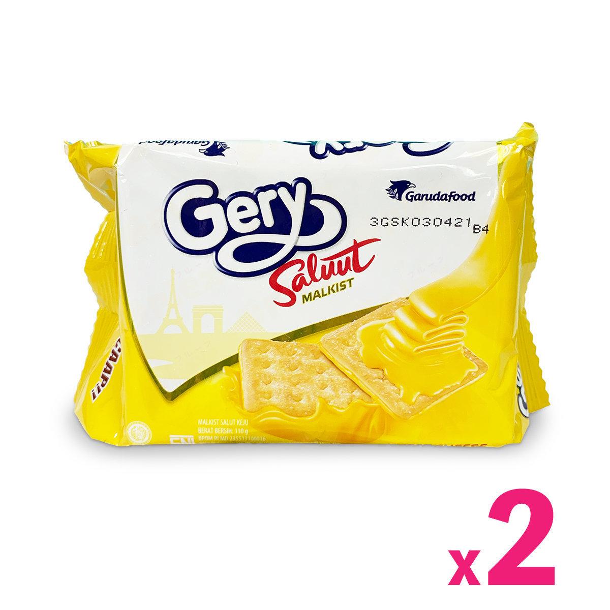 Gery Saluut 厚醬梳打餅 - 芝士味 (110克) x 2包