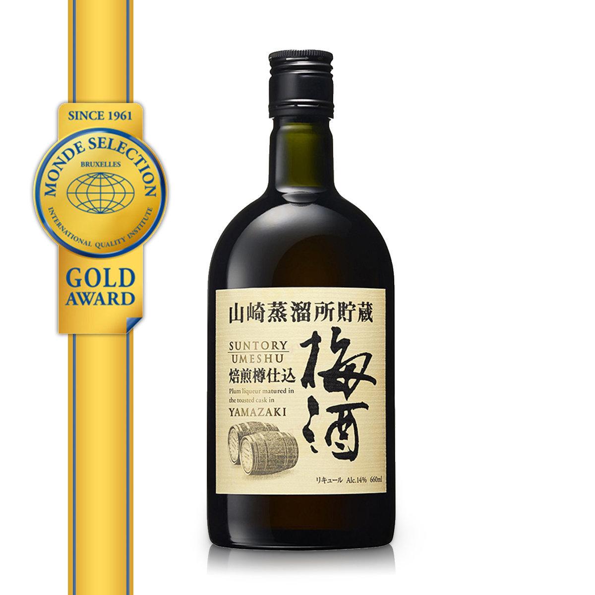 Yamazaki Distillery Reserve Suntory Umeshu 660ml