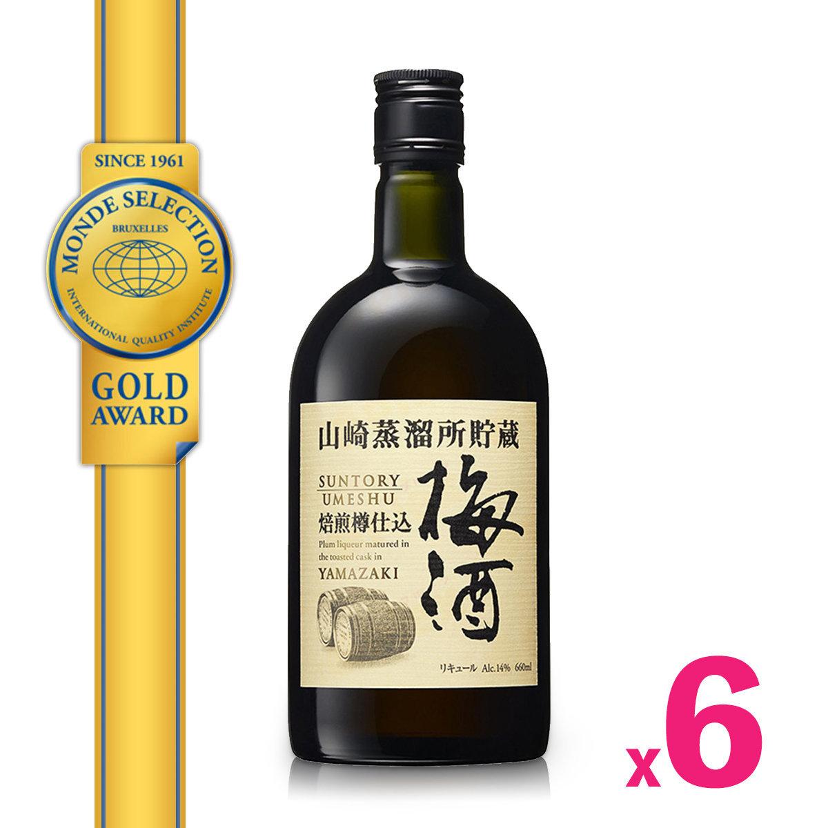 Yamazaki Distillery Reserve Suntory Umeshu 660ml x 6bottles