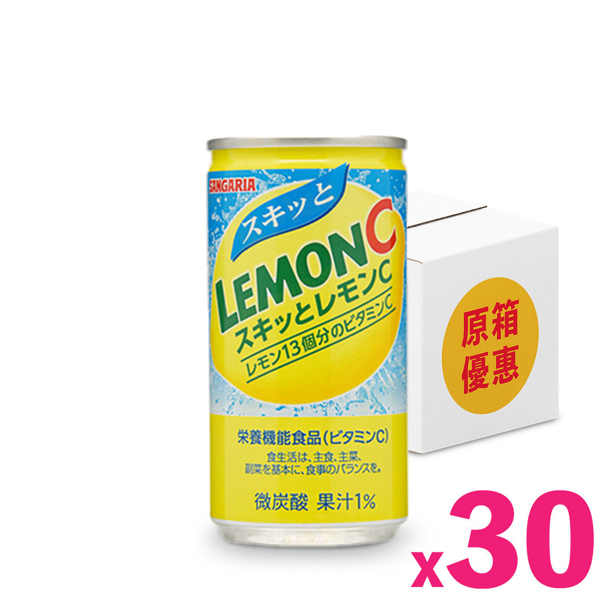 Japan Vitamin C Tonic Lemon Water (190ml) x 30