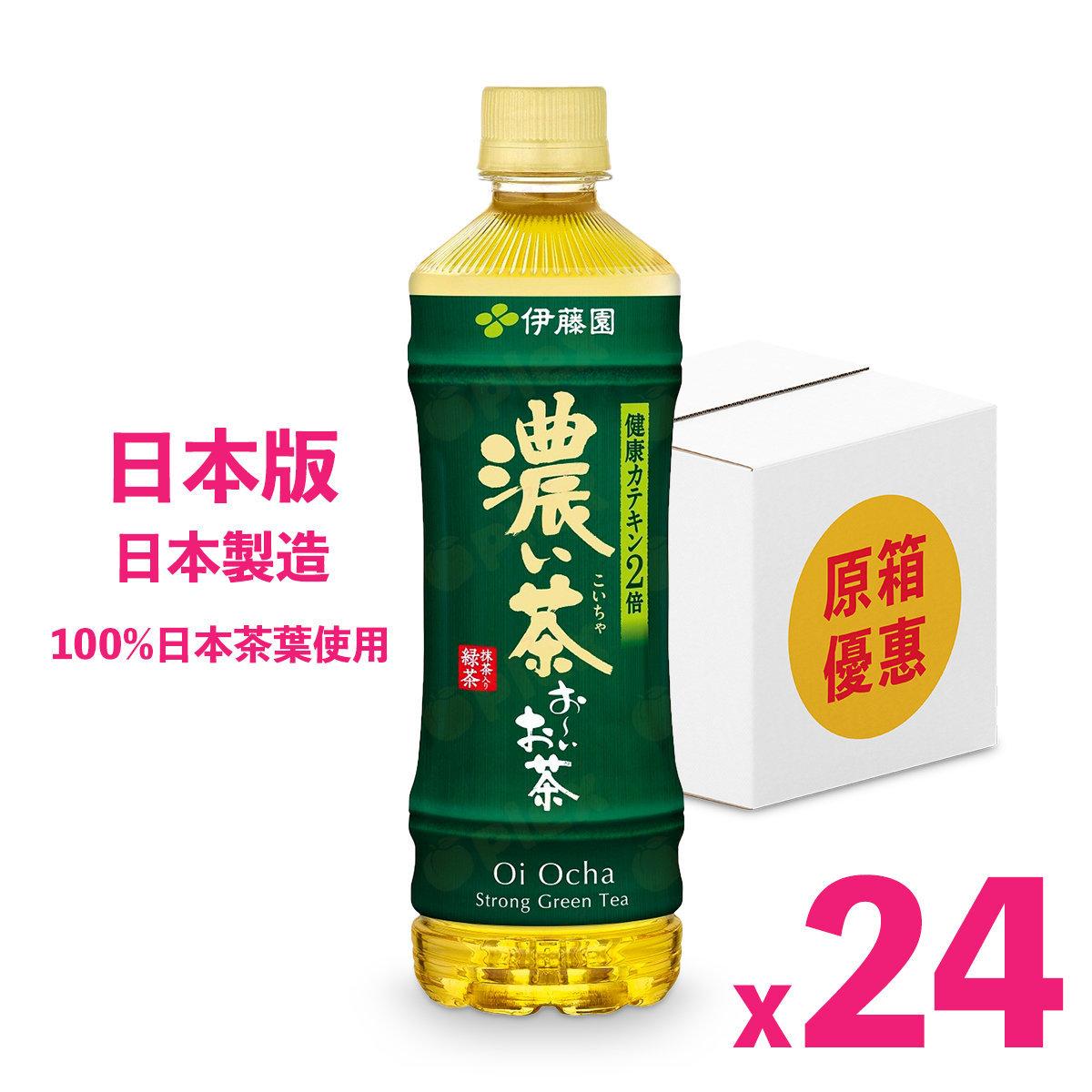 「日本製造」濃味綠茶 (525毫升) x 24支