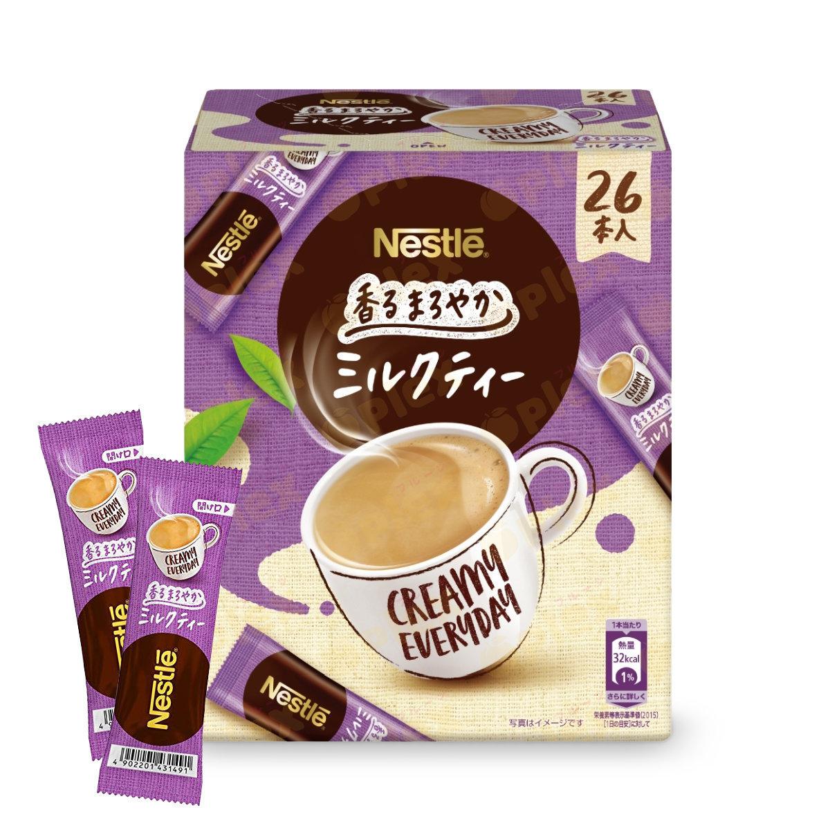 [Japan Edition] Instant Milk Tea (26pcs)
