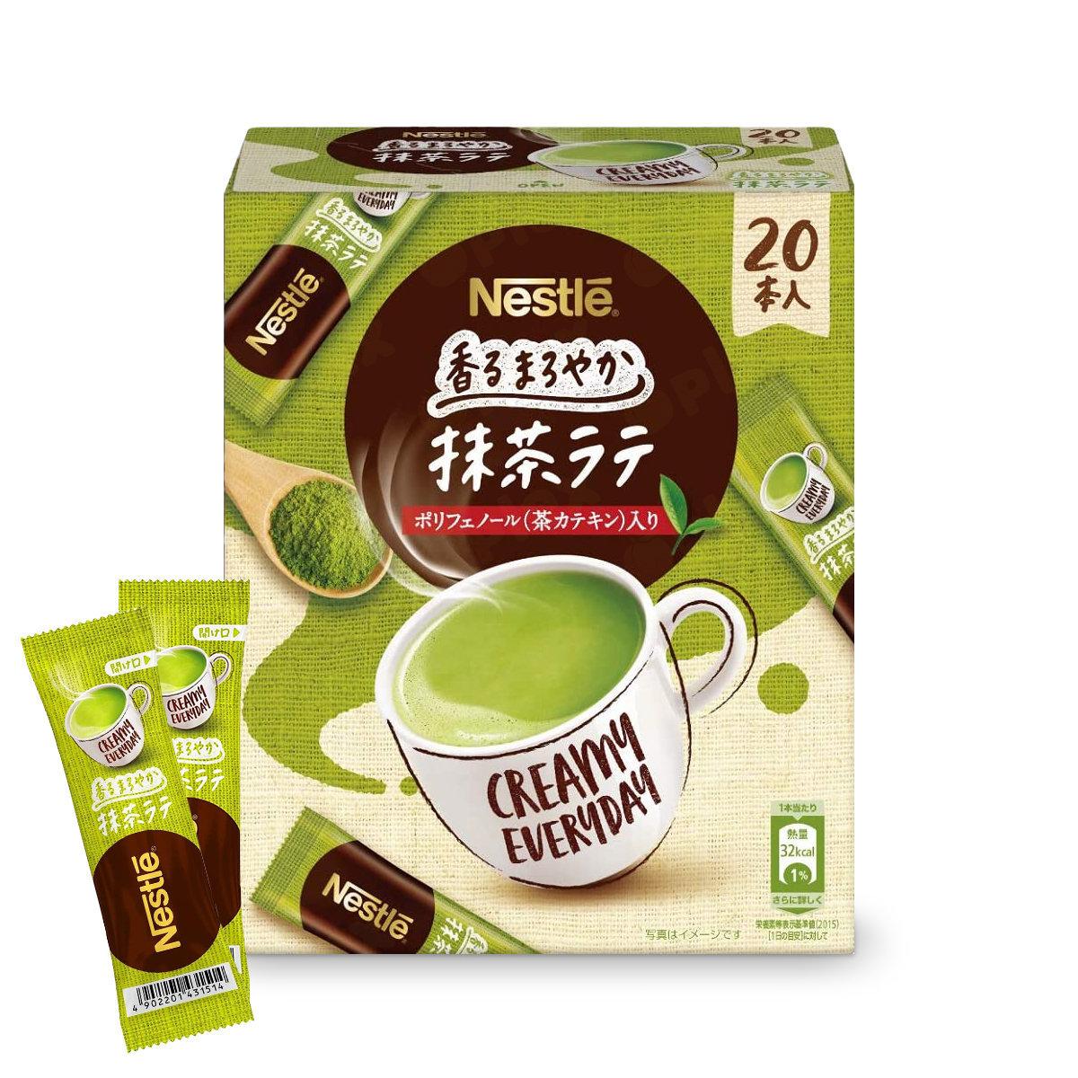 「日本版」即沖絲滑抹茶拿鐵 (20包)