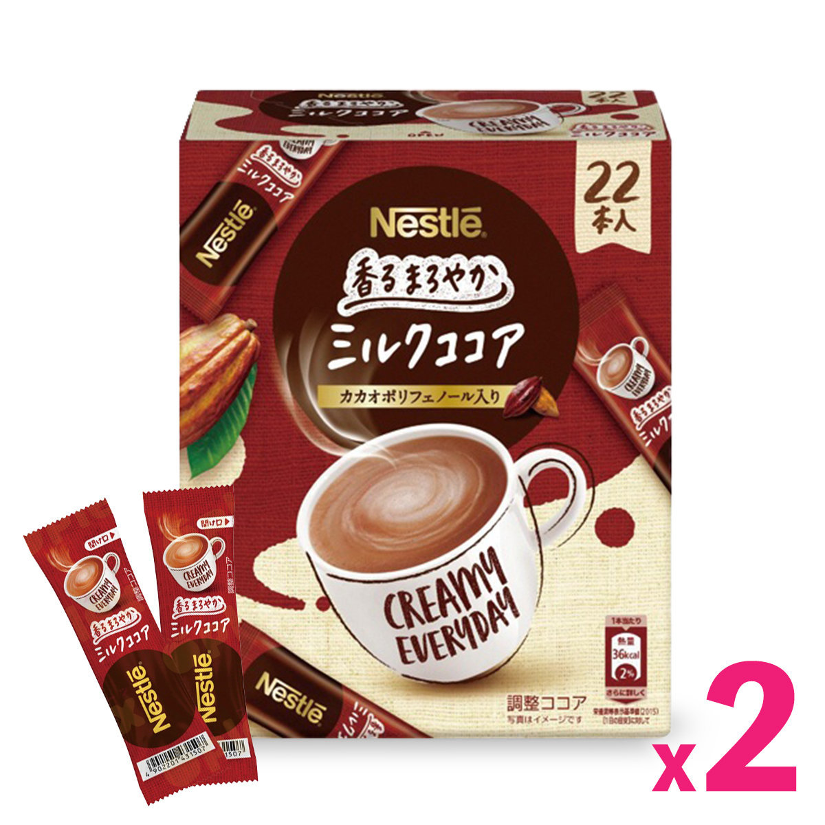 [Japan Edition] Instant Chocolate Latte (22pcs) x 2boxes