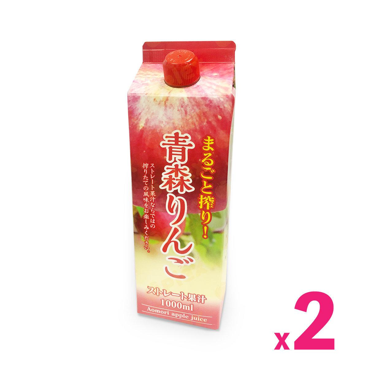 Aomori Apple Juice (1000ml)x 2packs