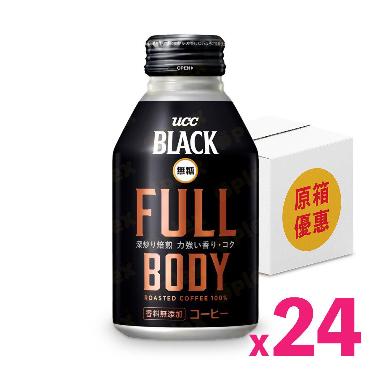 Full Body 無糖黑咖啡 (275毫升) x 24罐