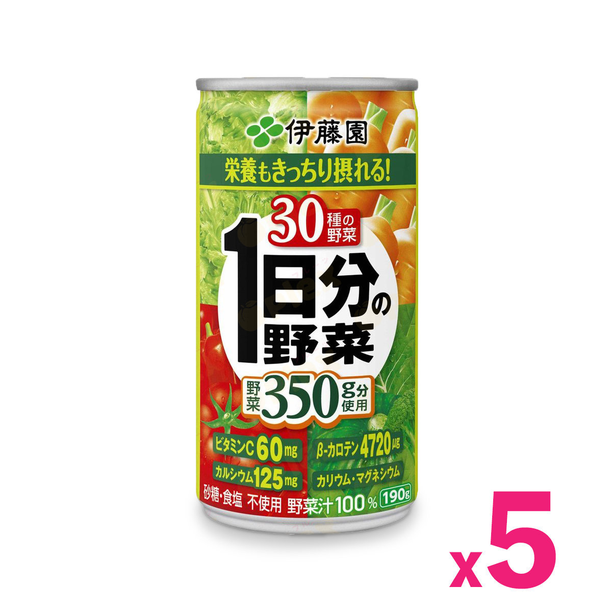 Daily Vegetables Juice (190ml) x 5cans