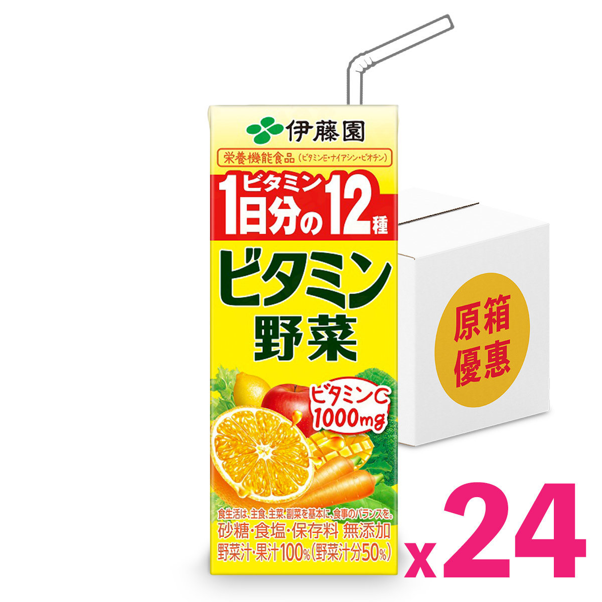 Daily Vegetables & Fruit Juice (200ml) (Yellow) x 24packs