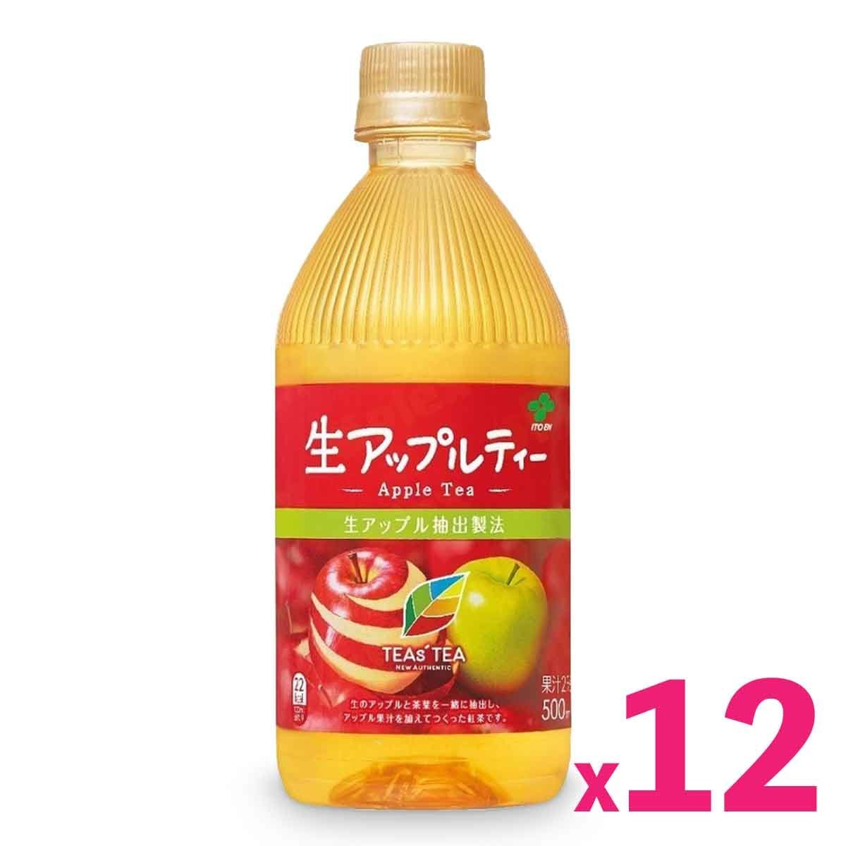 Japan Authentic Apple Tea (500ml) x 12bottles