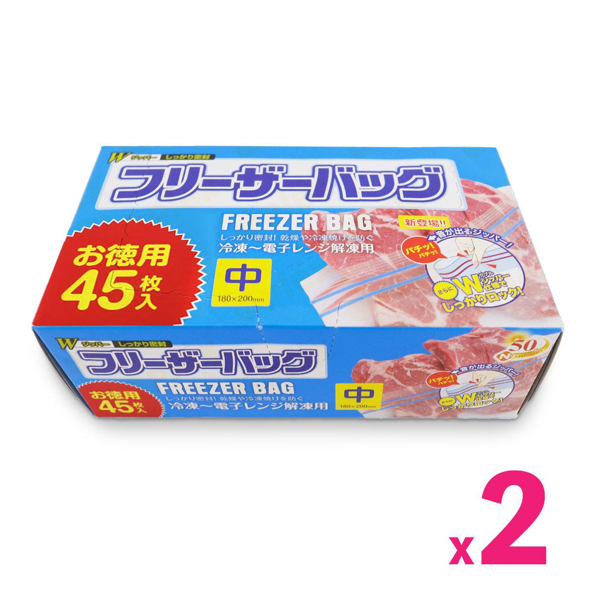 Japan Freezer Microwave Zipping Bag - Medium Size (45pcs) x 2