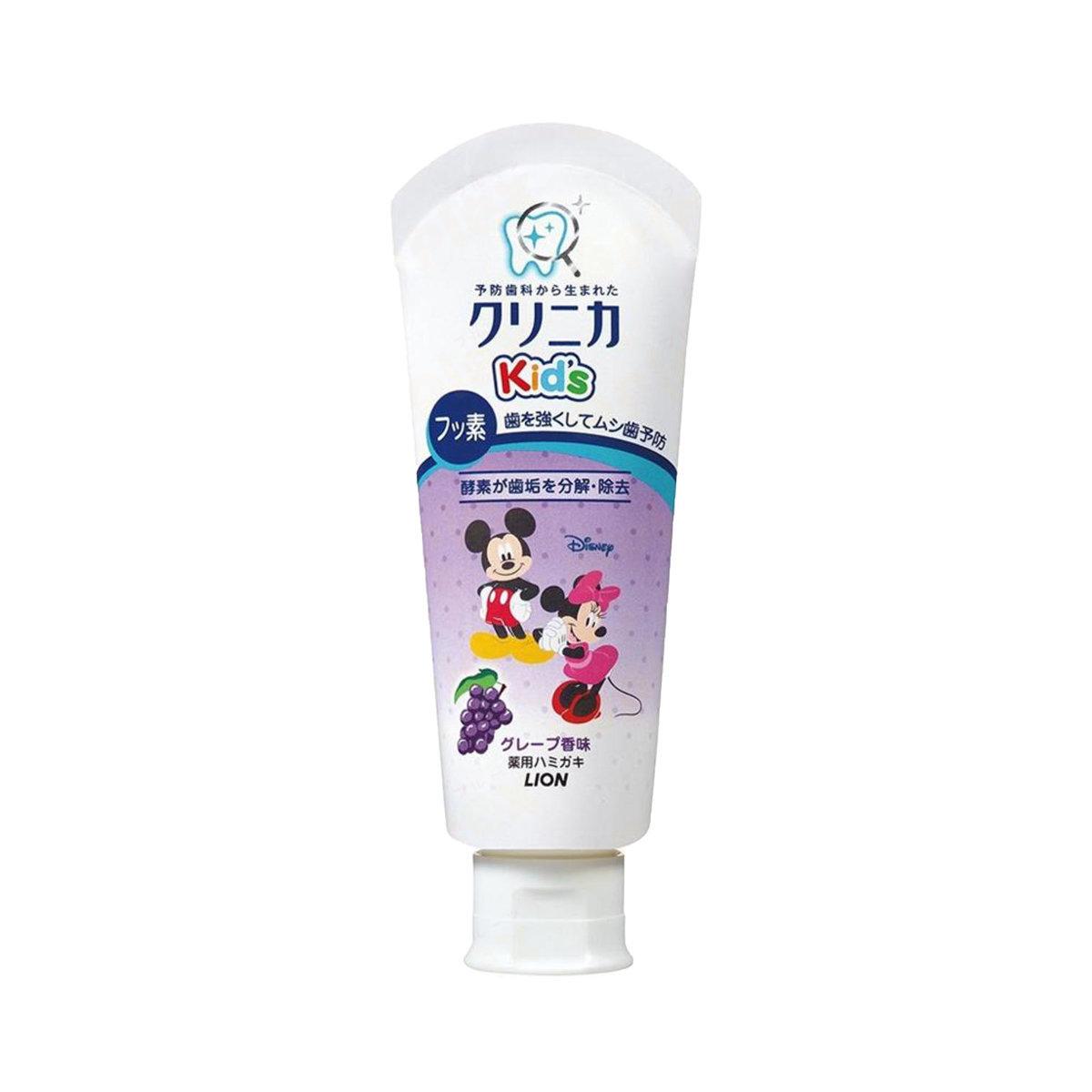 日本獅王兒童可吞嚥牙膏 - 提子味 (60克)