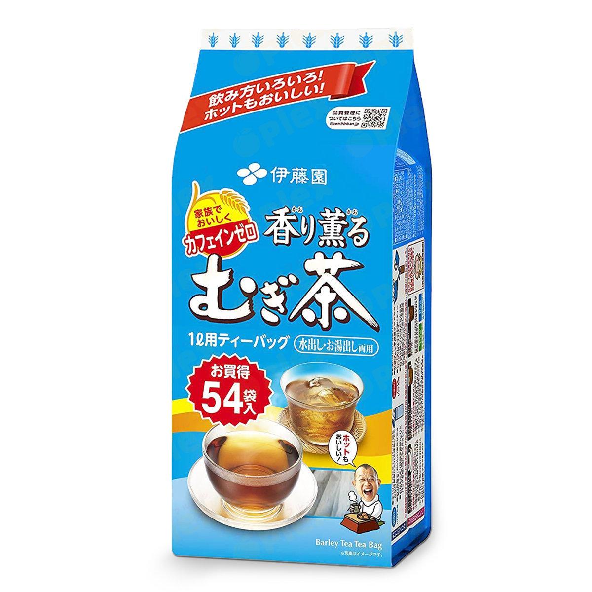 冷熱無糖麥茶包 (54入)