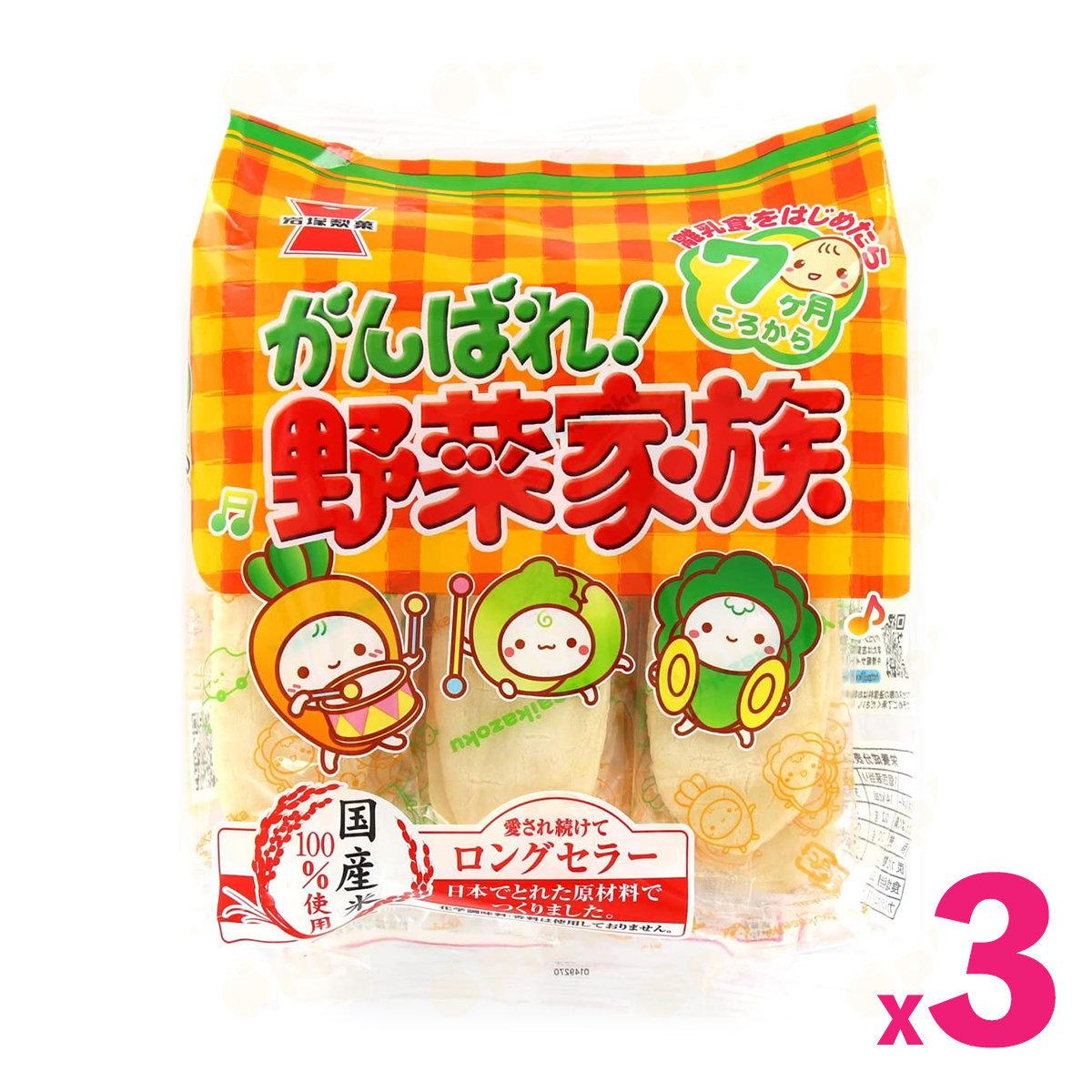 野菜家族嬰兒米餅 (28塊) x 3