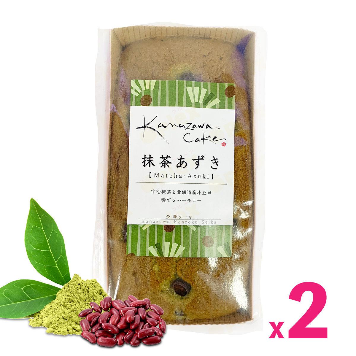 金澤手作蛋糕 - 抹茶紅豆味 x 2