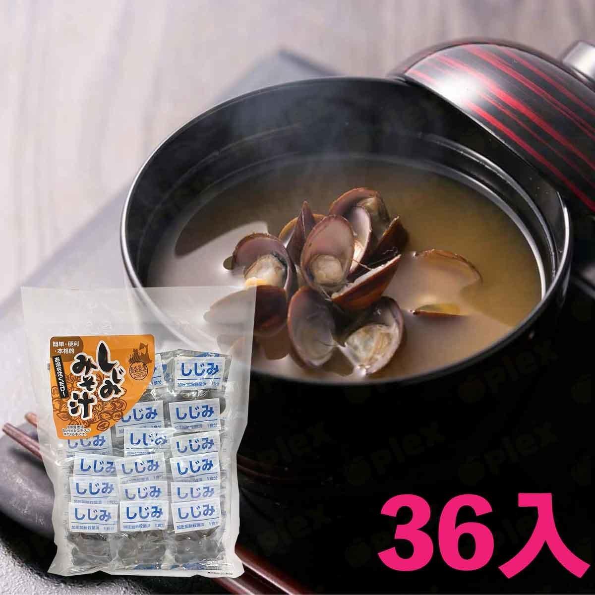 Instant Japanese Clam Soup (18pcs) x 2