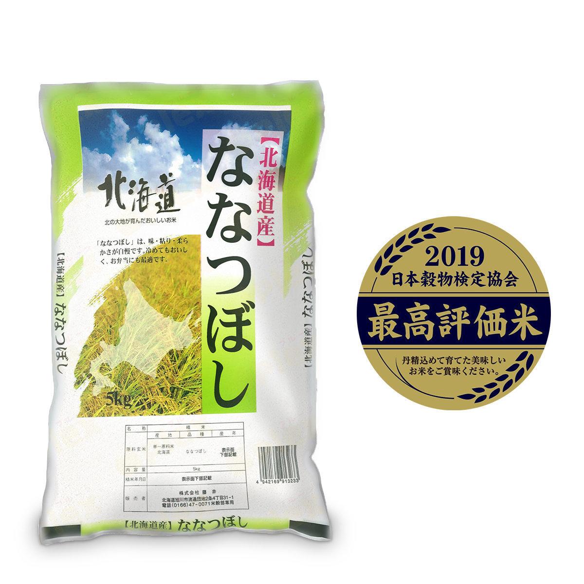 "「2019 Gold Award」Hokkaido Japan Rice ""ななつぼし Nanatsuboshi"" Rice (5kg)"
