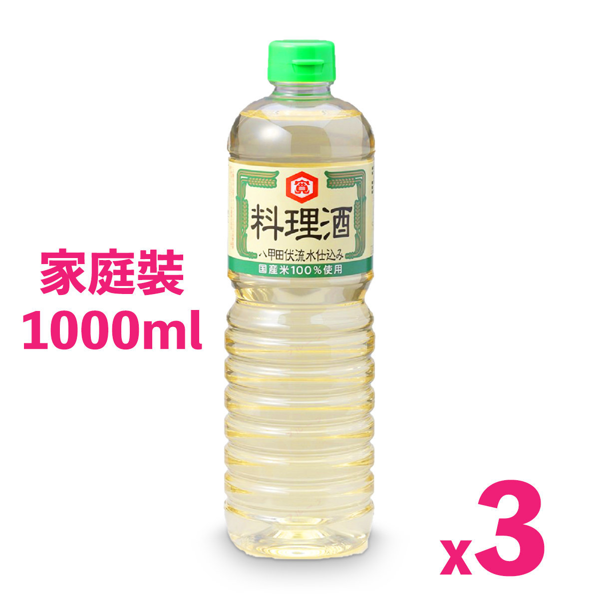 Japanese Cooking Wine (1L) x 3bottles