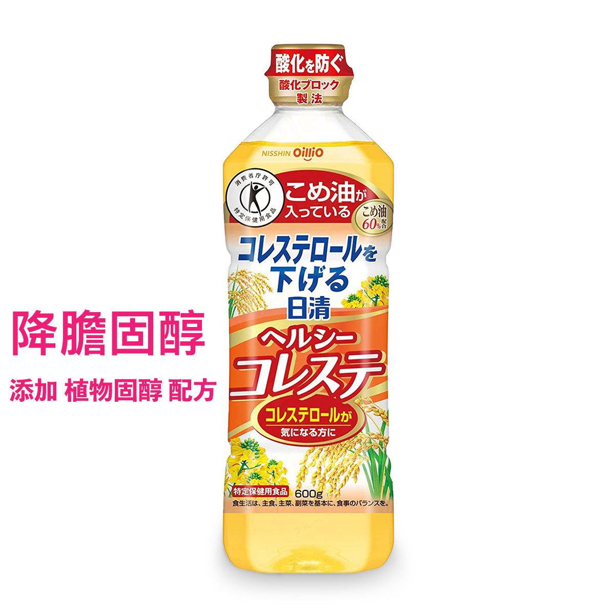 Oilio Healthy Cholester Rice Oil (600ml) (Orange)