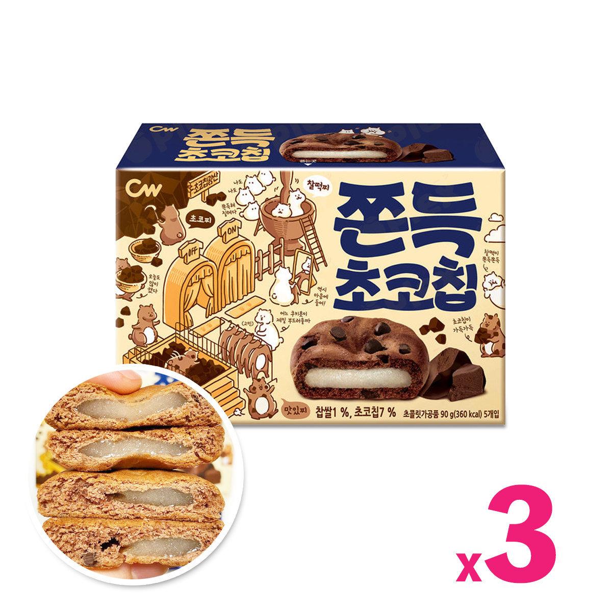Mochi Chocolate Cookies 5pcs x 3
