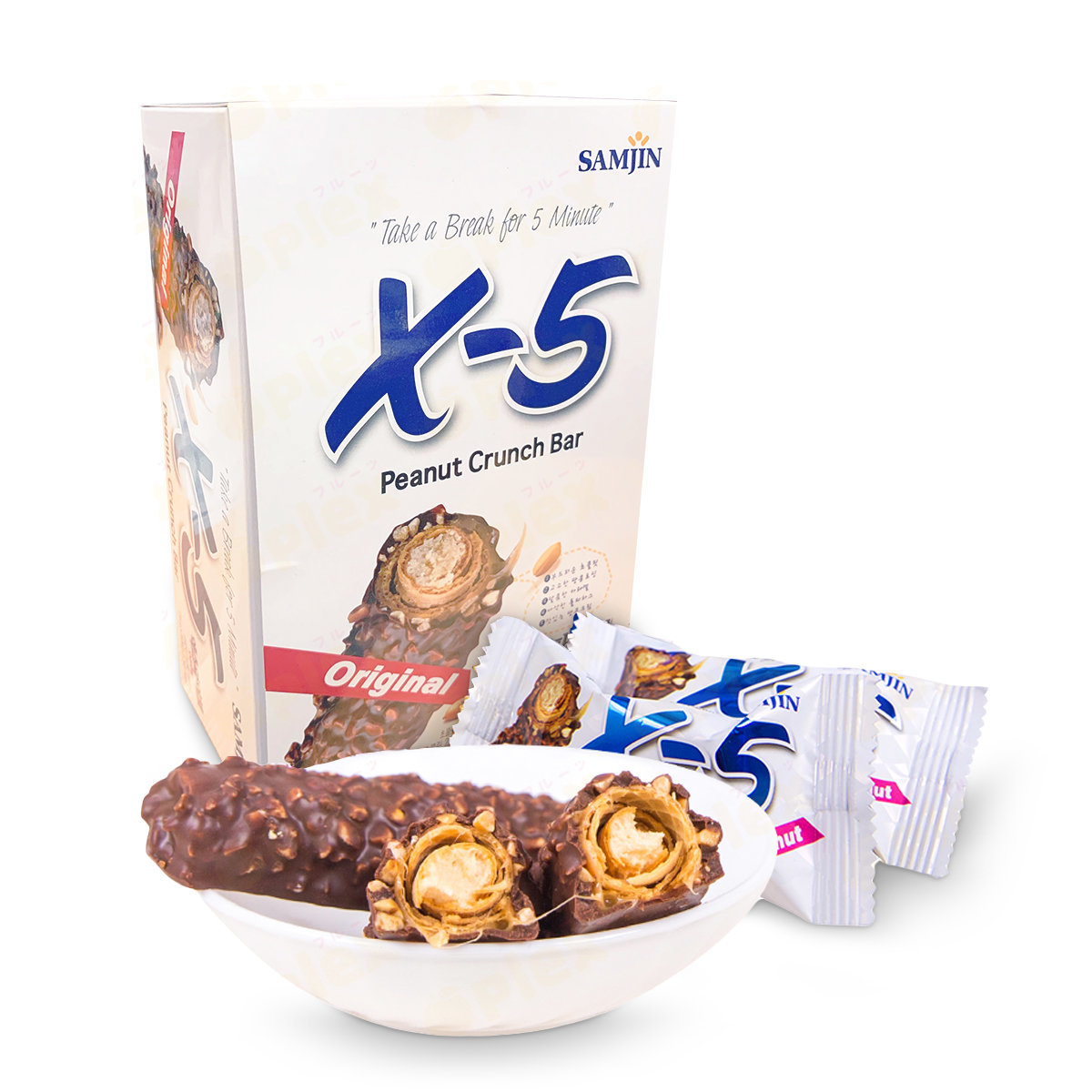 X-5 Chocolate Peanut Crunchy Bar (18pcs)