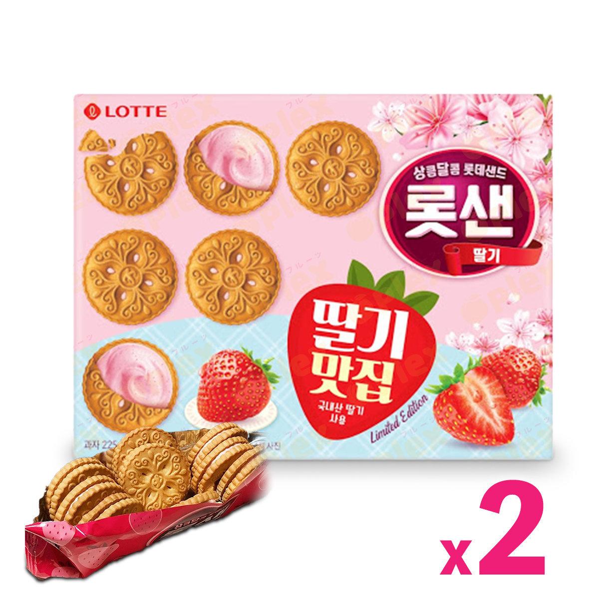 Lotte Strawberry Sandwich (3bags) x 2box