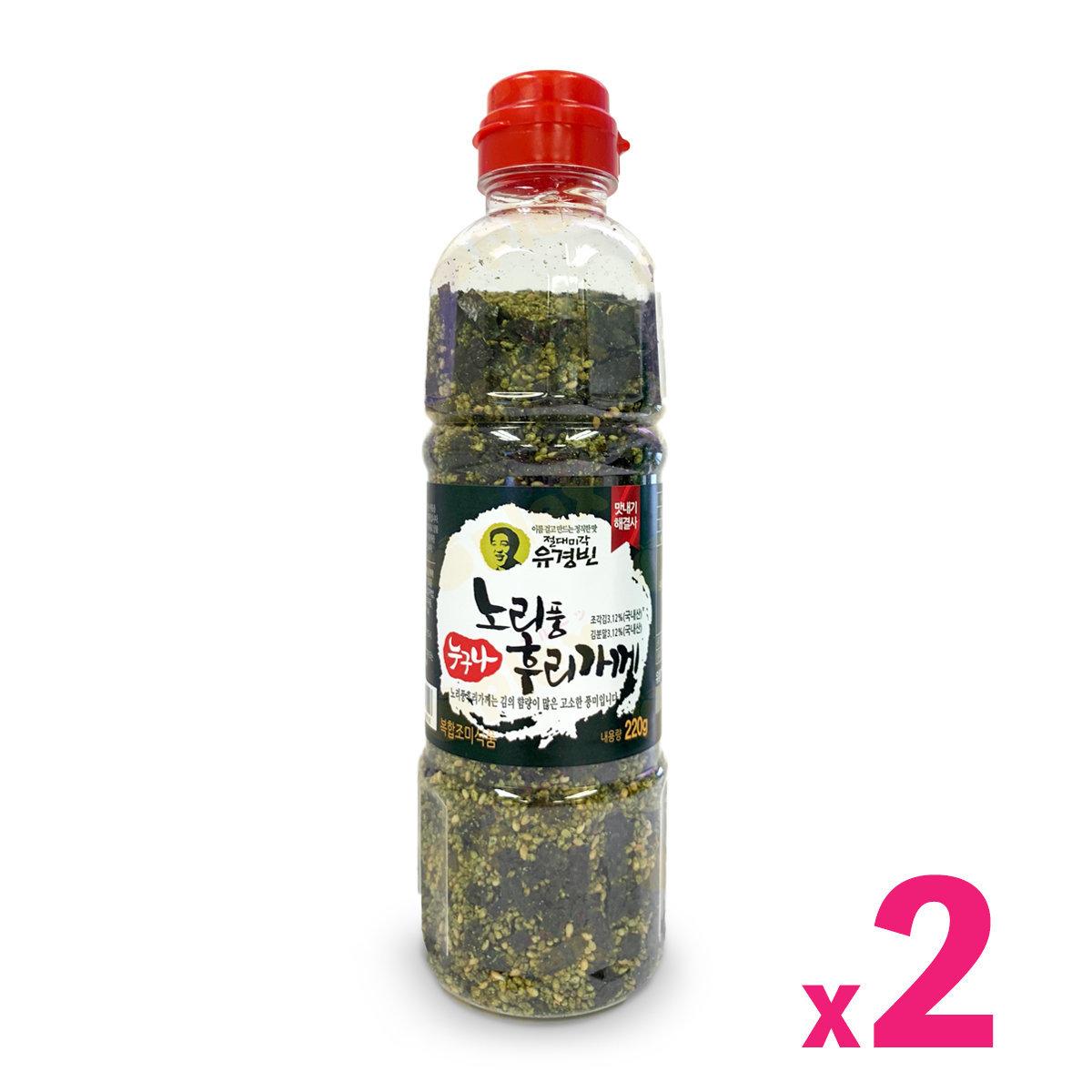 Fried Sesame Seaweed Rice Toppings/Furikake (220ml) (Green) x 2bottles