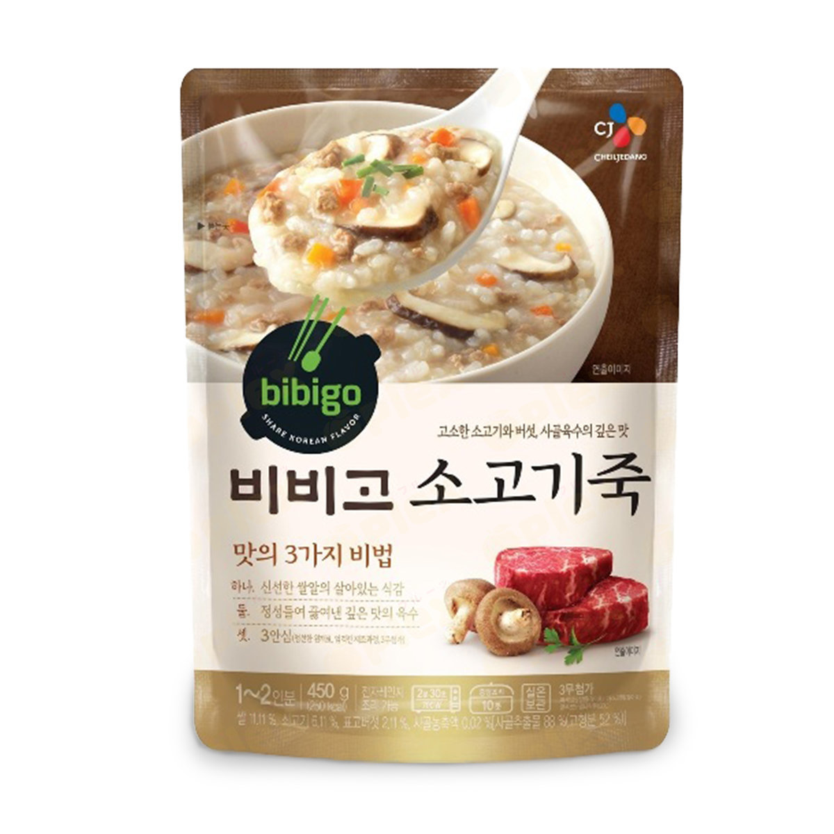 Bibigo Beef and Mushroom Congee (450g)