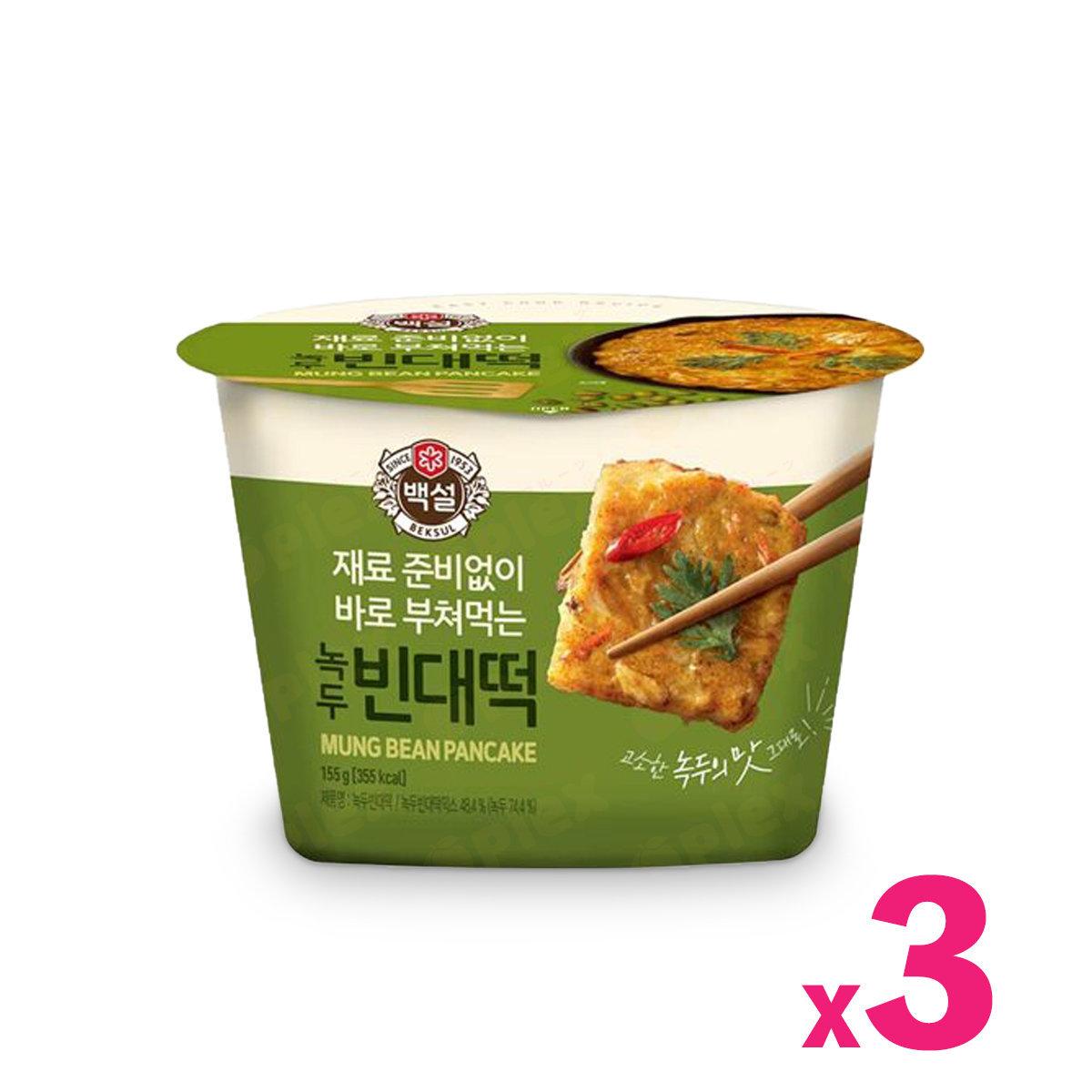 CJ Easy Cook Recipe Korean Pancake - Mung Bean (155g) x 3bowl
