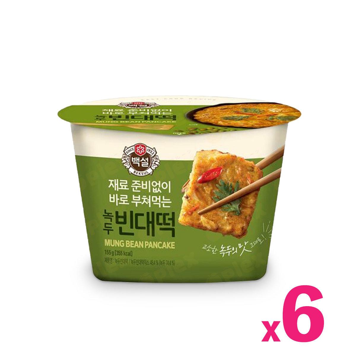 CJ Easy Cook Recipe Korean Pancake - Mung Bean (155g) x 6bowl