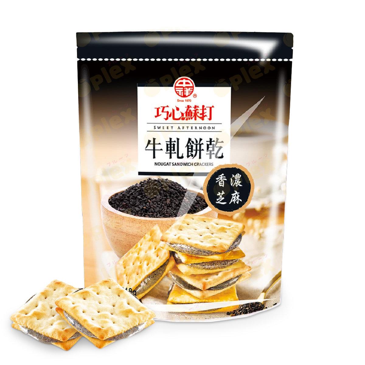 巧心蘇打 - 芝麻牛軋餅乾 10小包 (145g)