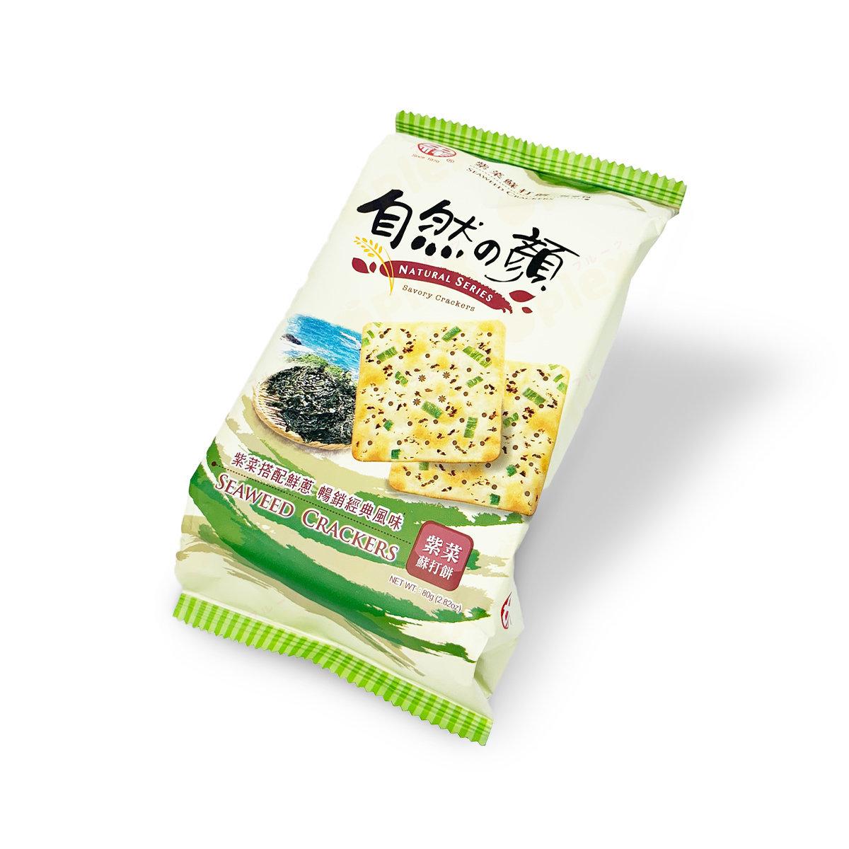 Seaweed Crackers (80g)