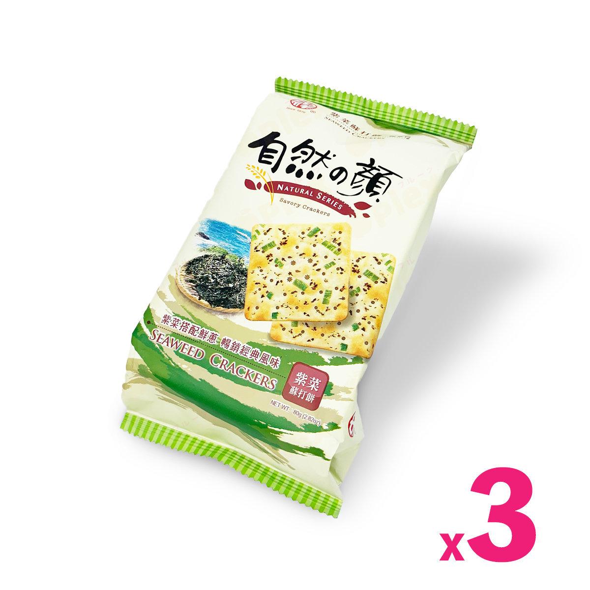 Seaweed Crackers (80g) x 3packs