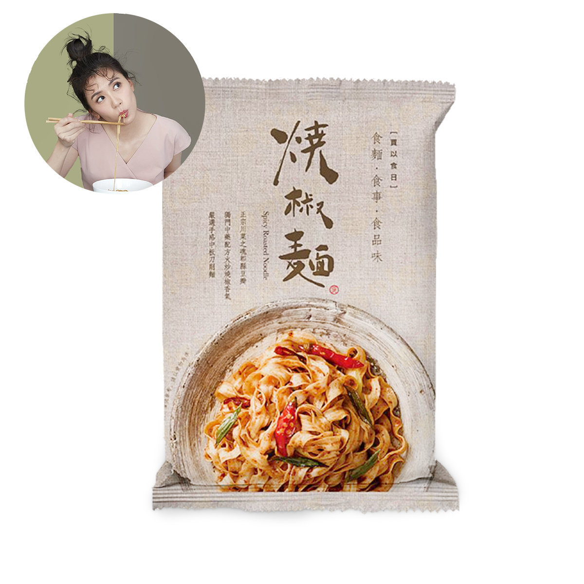Spicy Roasted Noodle (1 Pack)