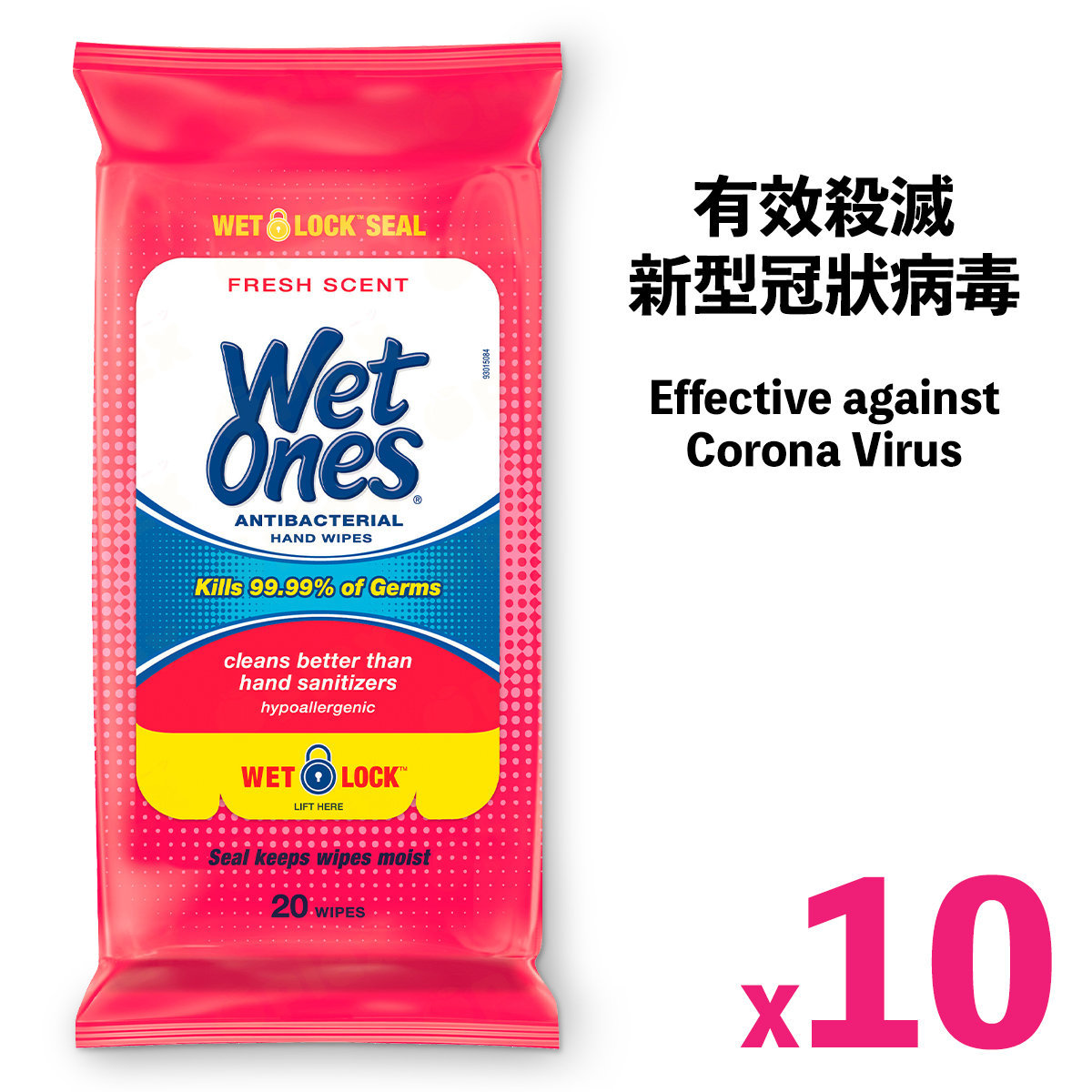 Wet Ones Anti-Bacterial Wipes (20pcs) x 10