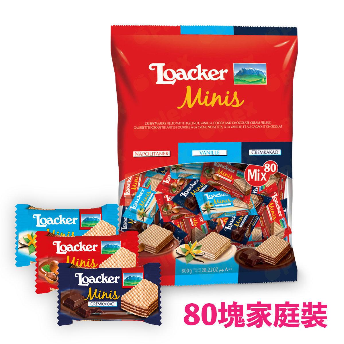 Loacker Minis Waffer (80pcs)