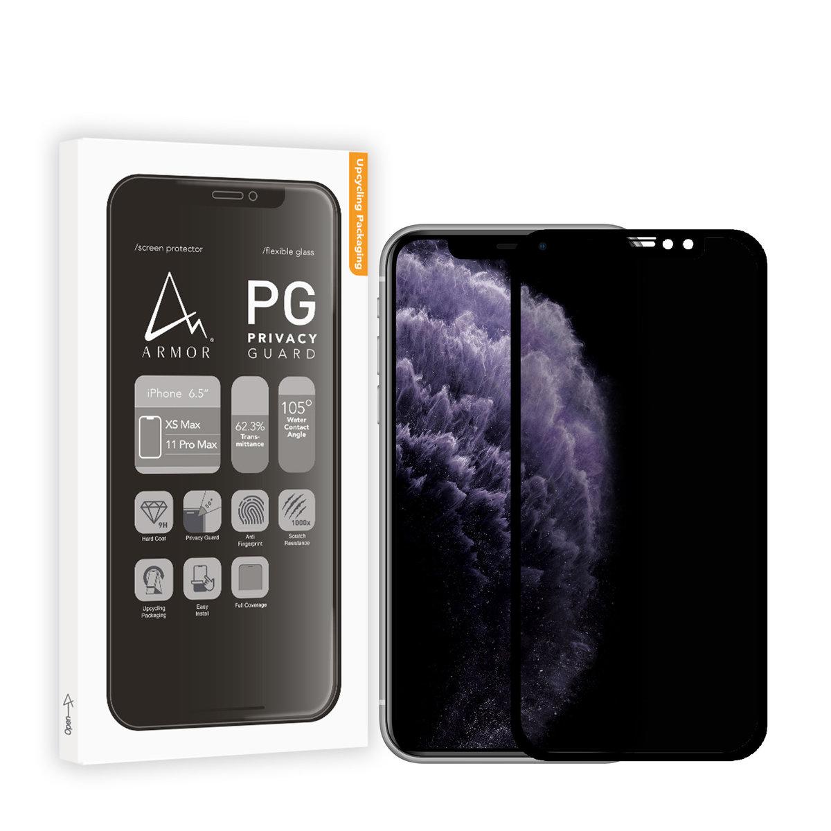 iPhone 11Pro Max / XS Max 軟性玻璃9H 防窺2.5D 全螢幕保護貼