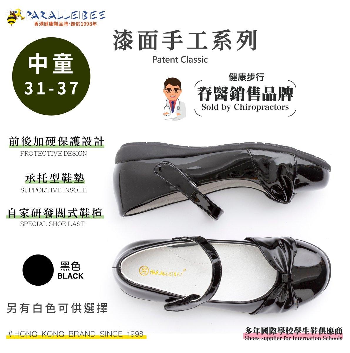 女童漆面學生鞋 黑色 (B1547A) 31號|手工鞋|黑皮鞋|健康鞋|童鞋