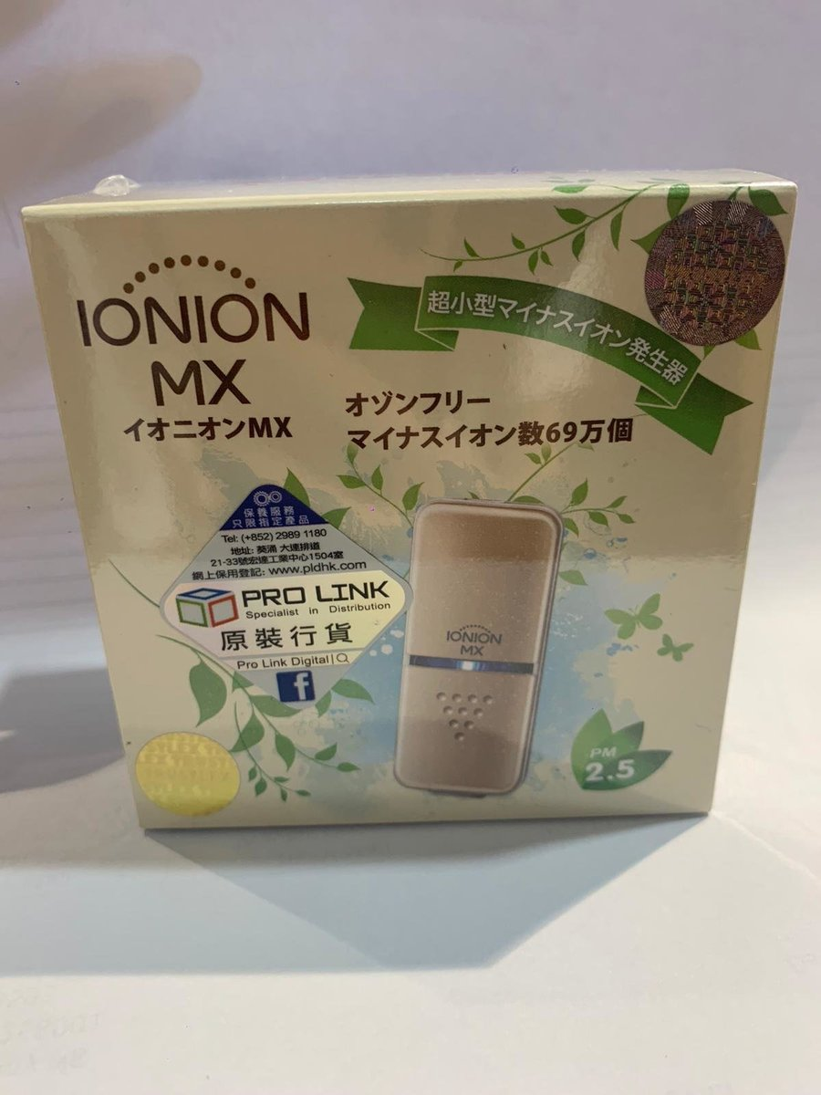 IONION MX Wearable Air Purifier - Gold