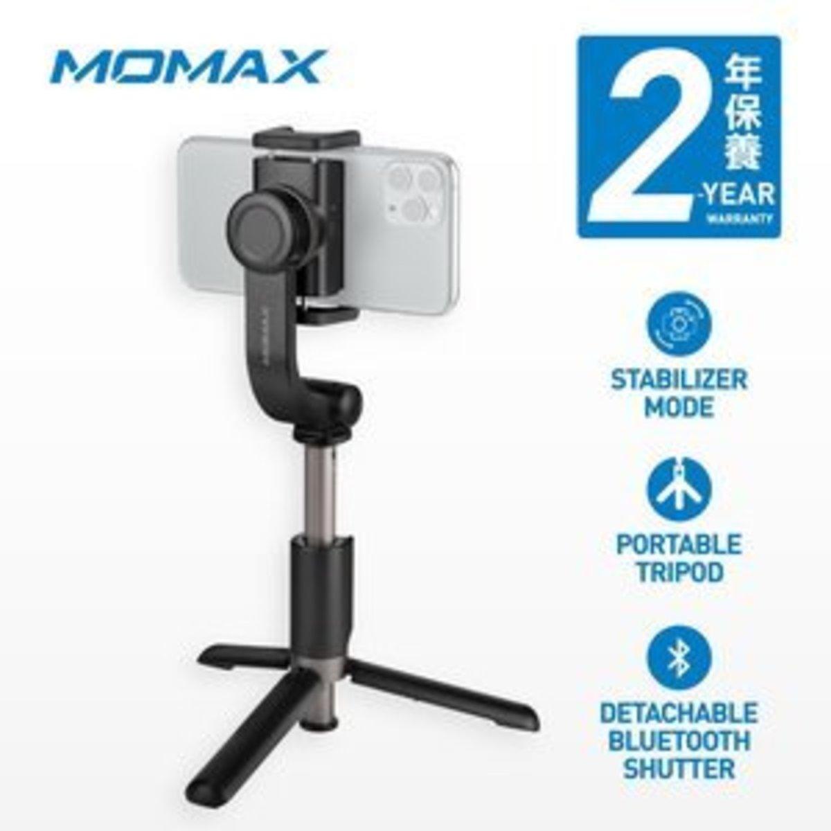 Selfie Stable 迷你穩定器自拍三腳架  KM13D (行貨)