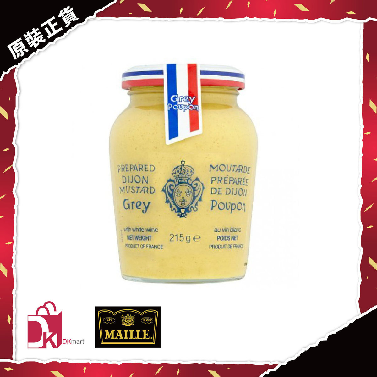 好滋味法式芥茉 (215g)
