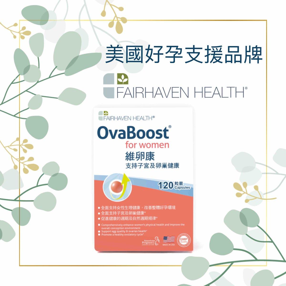 維卵康-支持子宮及卵巢健康 (女士配方) 120粒裝